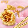 送女朋友什么生日礼物好,推荐最浪漫的金玫瑰