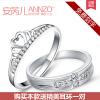 情人节送女朋友最漂亮的戒指(情侣款)
