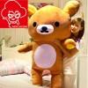 送女朋友生日礼物超级大正版轻松小熊
